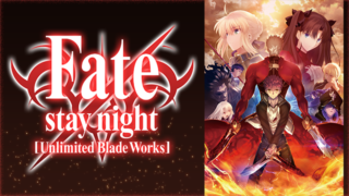 Fate/stay night [Unlimited Blade Works